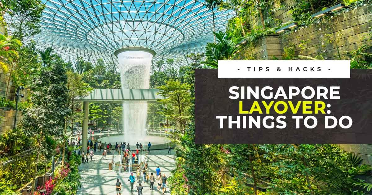 新加坡中途停留:机场进出的事情