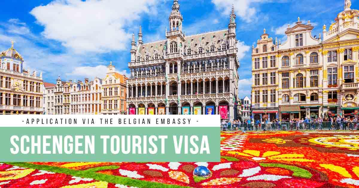 如何为菲律宾游客申请比利时申根签证