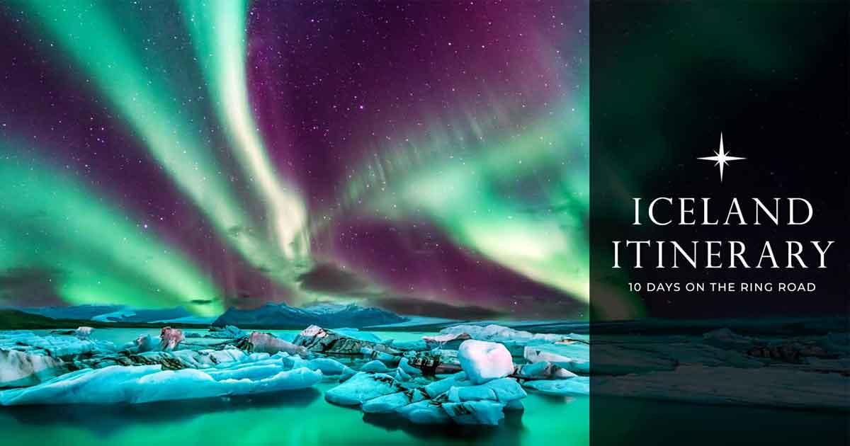 冰岛行程:终极环行之旅