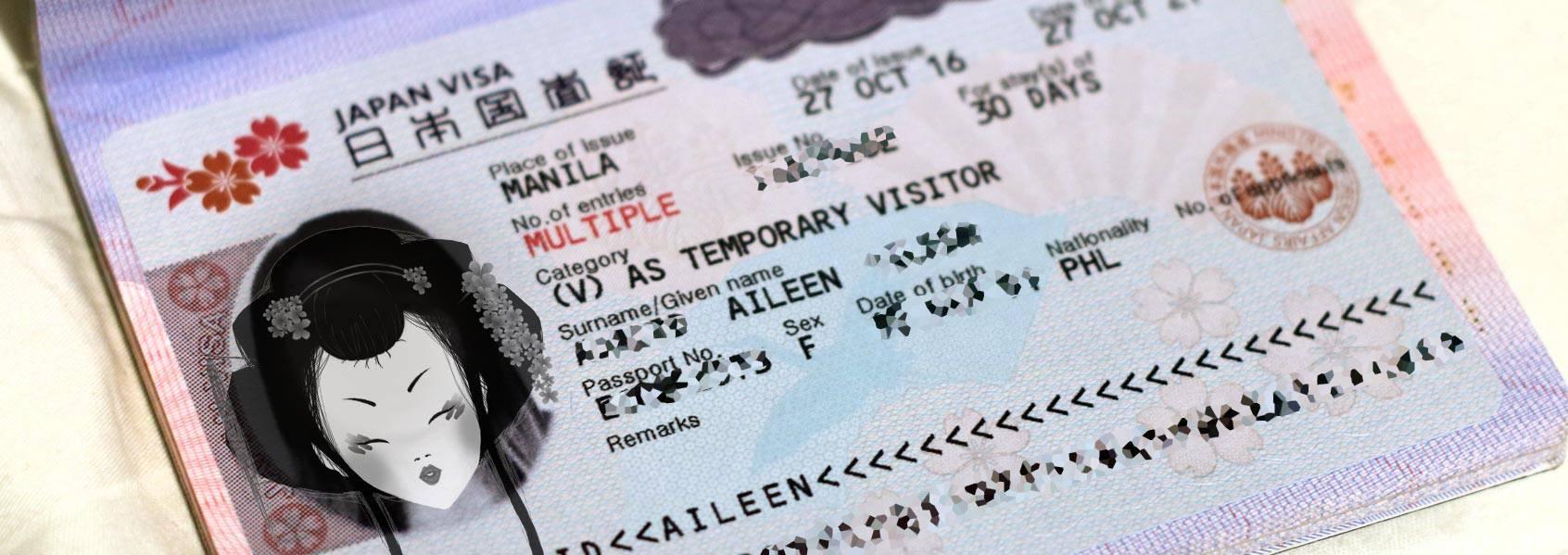 菲律宾游客的日本签证申请要求
