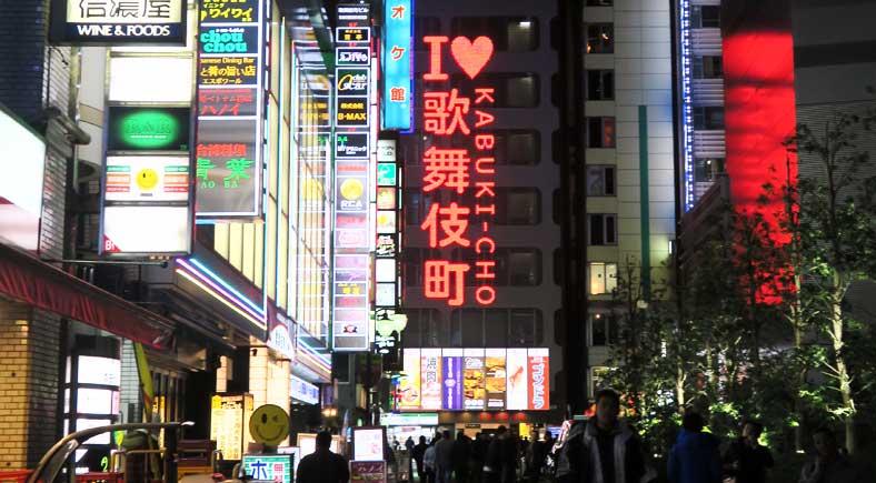 日本东京必做之事:终极指南