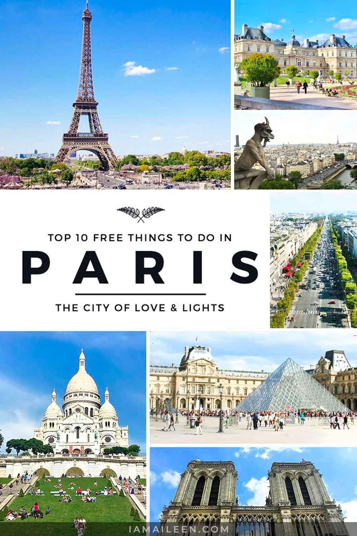 法国巴黎十大免费游玩景点
