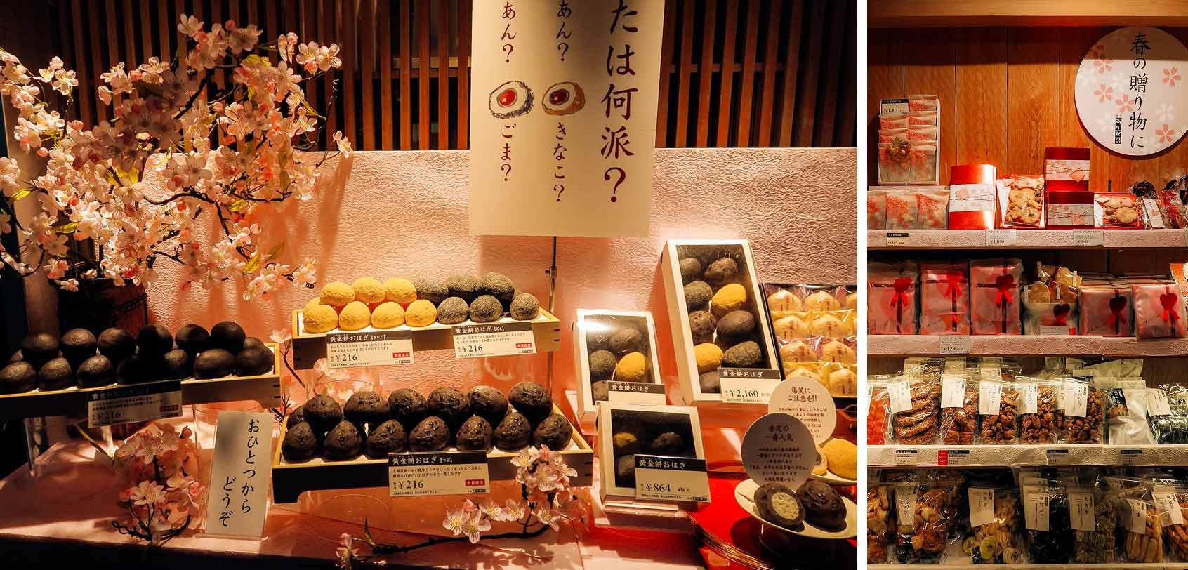 日本Arigato:东京旅游美食之旅至非文化景点