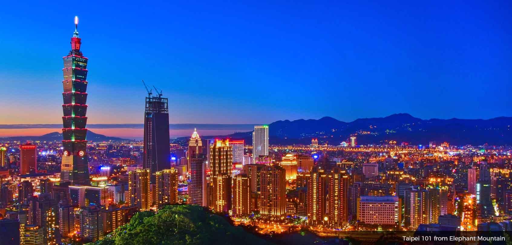 台湾行程与旅行指南