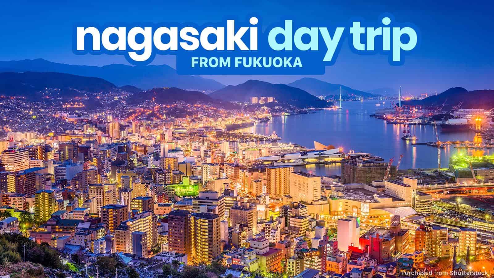 从福冈出发的长崎一日游:DIY行程样本   穷游者的行程博客