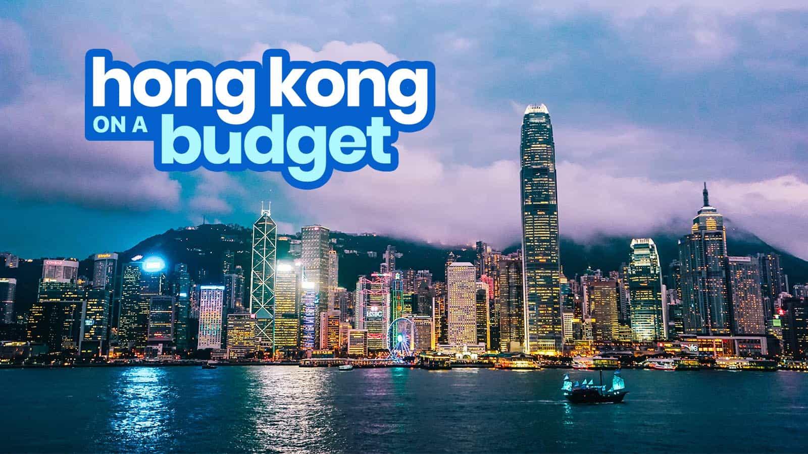 香港旅游指南与预算行程 穷游者行程博客
