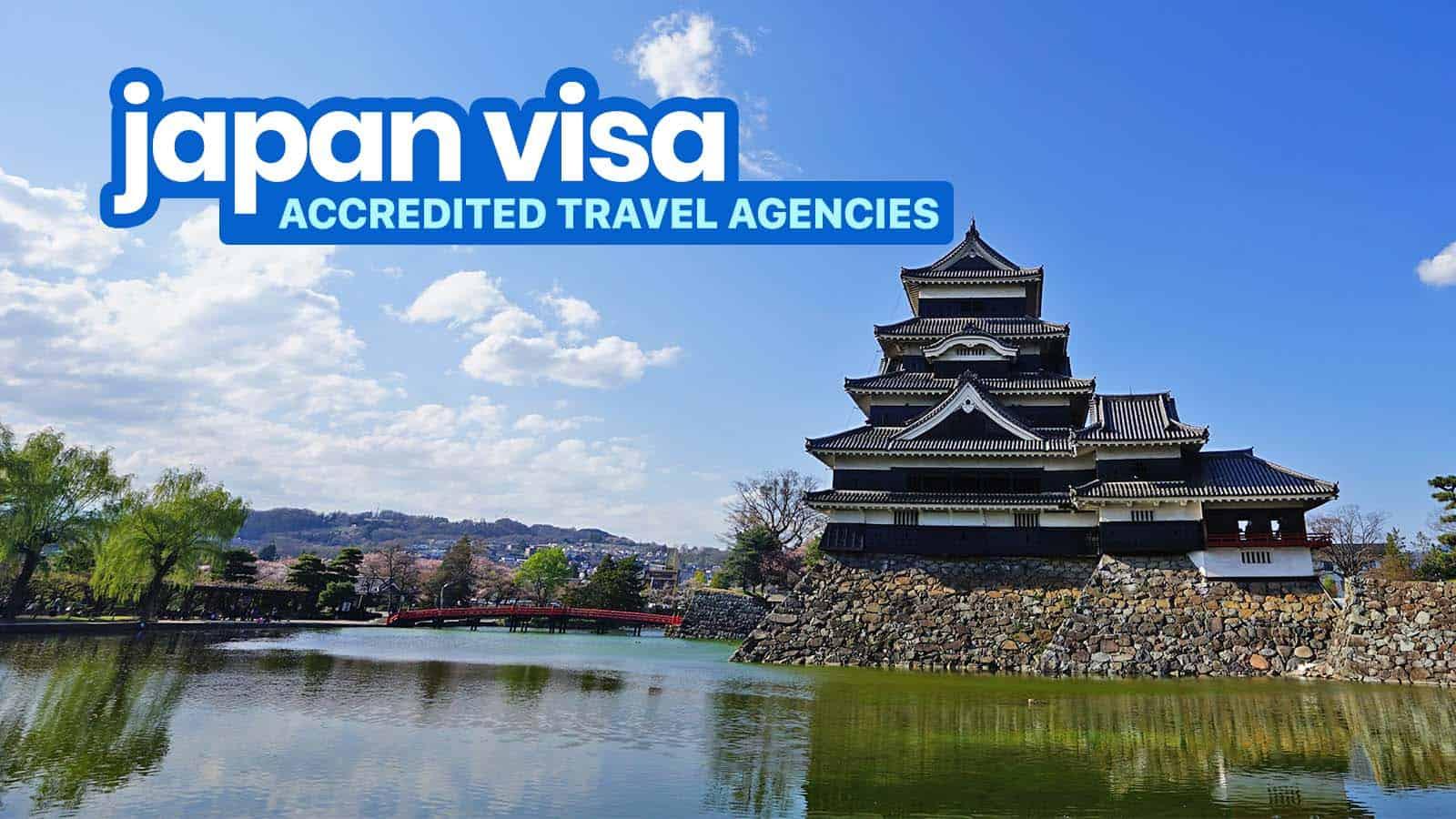 日本签证。大使馆认可的旅行社名单 | 穷游者的行程博客