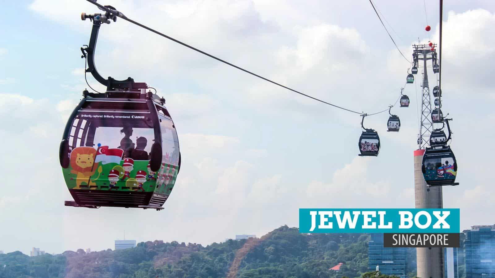 珠宝盒新加坡:缆车和标志性的厕所(笑)   穷游者行程博客