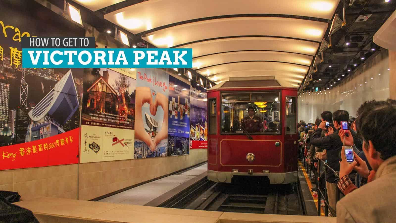 詹沙嘴到维多利亚峰坐地铁:香港 | 穷游者的行程博客