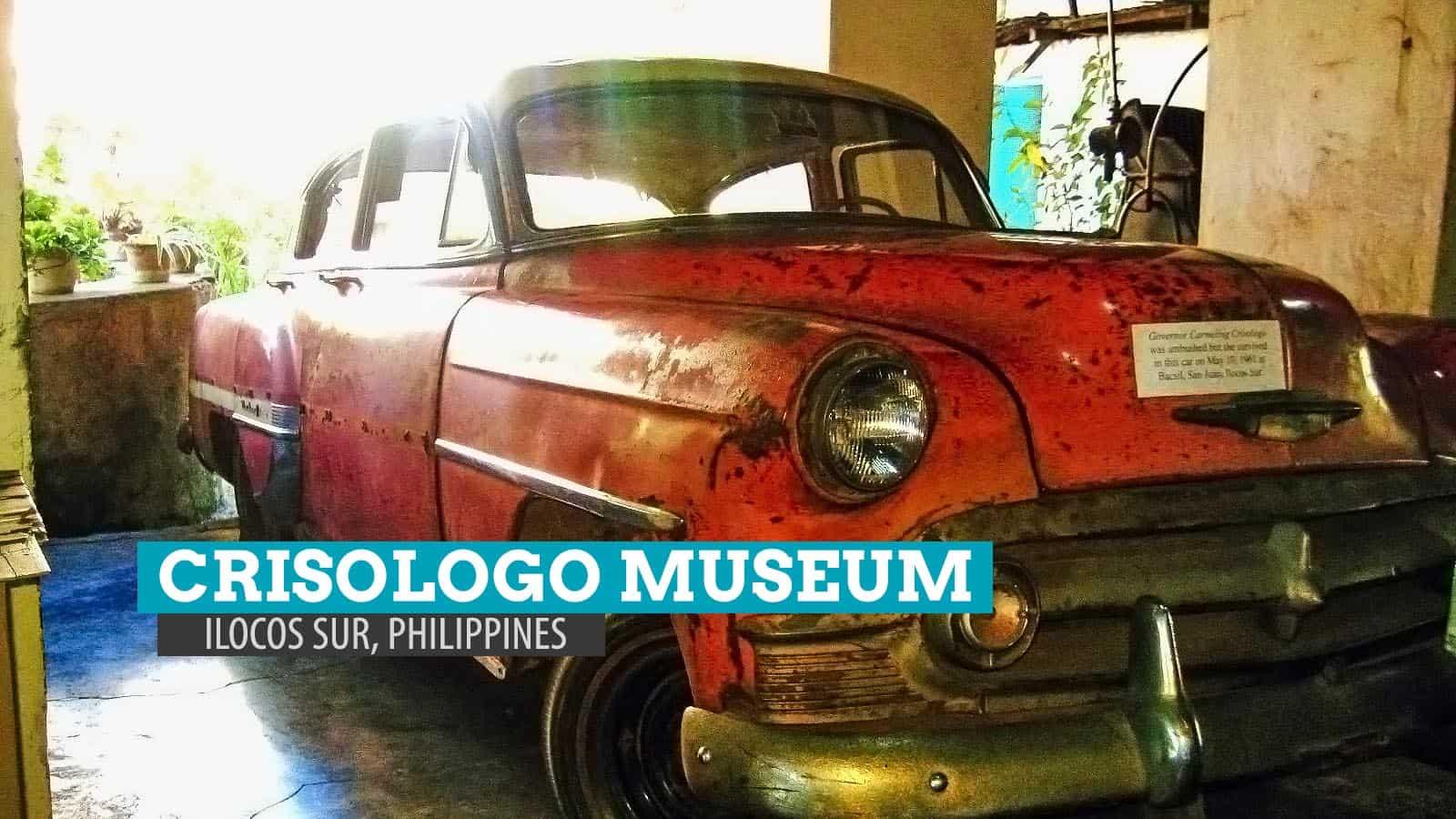 Crisologo博物馆。南伊罗戈省维甘市的一些历史,一些政治 | 穷游者的行程博客