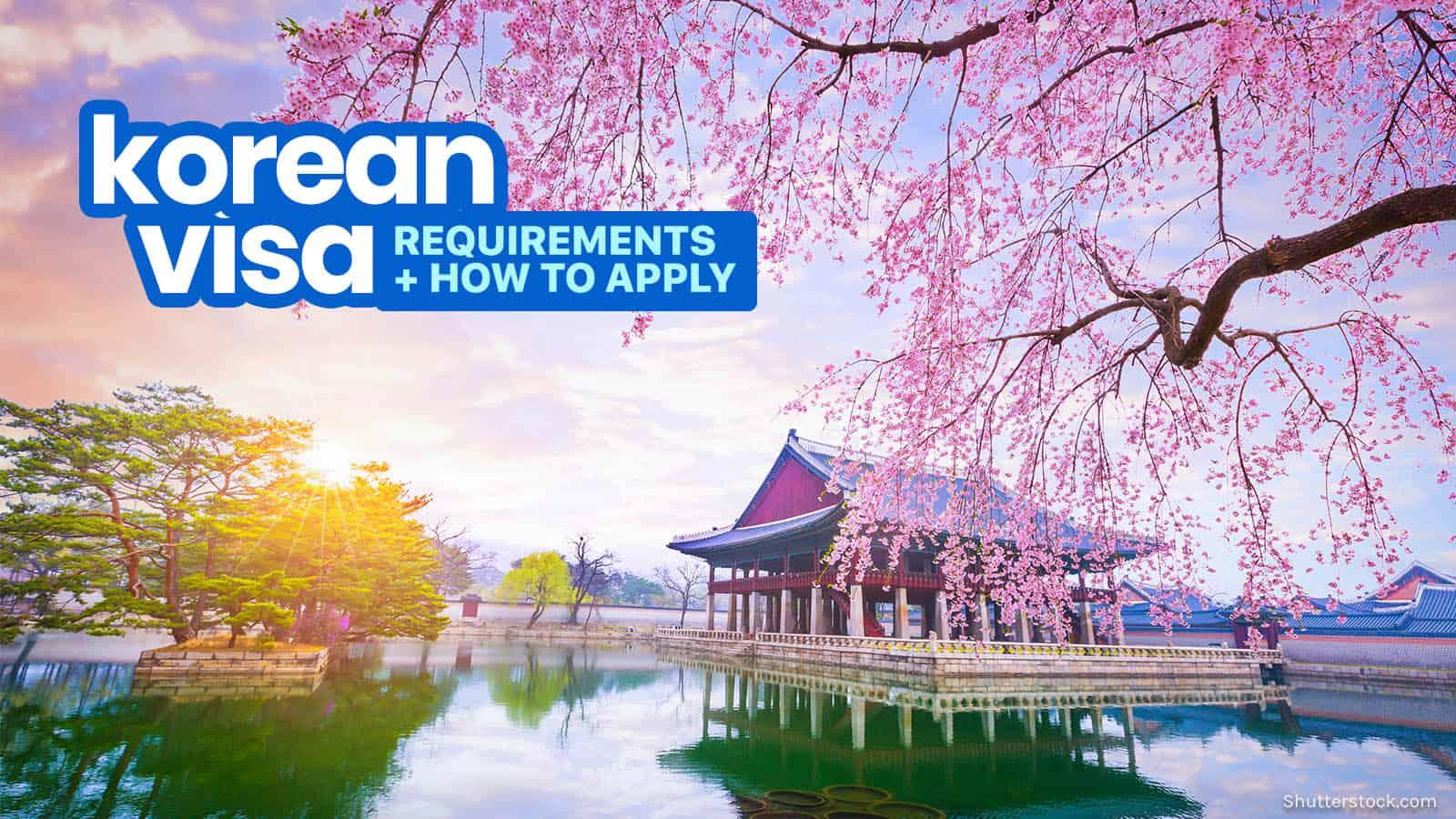 韩国签证要求和菲律宾人的申请过程 | 穷游者行程博客