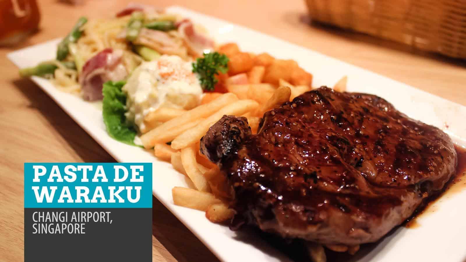 新加坡樟宜机场的Pasta de Waraku(奢侈的选择) | 穷游者的行程博客