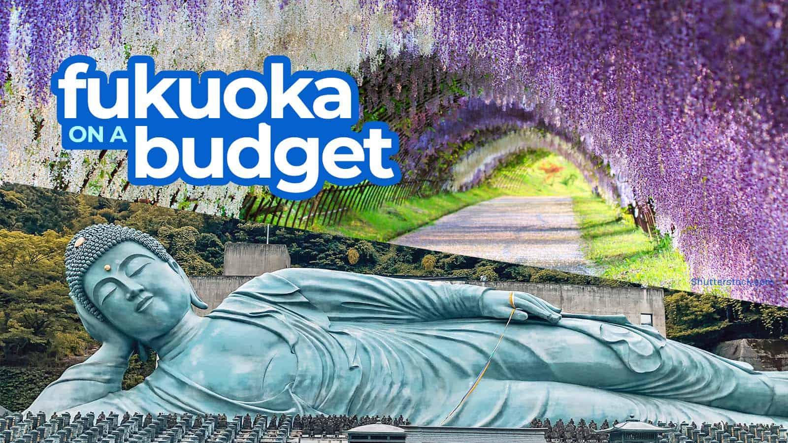 福冈旅游指南。预算行程,可做之事   穷游者的行程博客