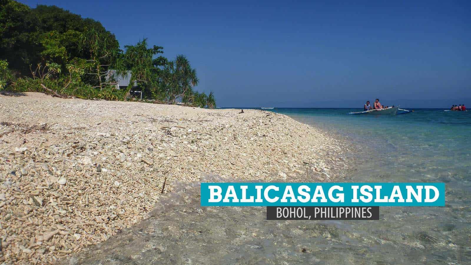 巴利卡萨格岛,波霍尔:扭转局势 | 穷游者行程博客