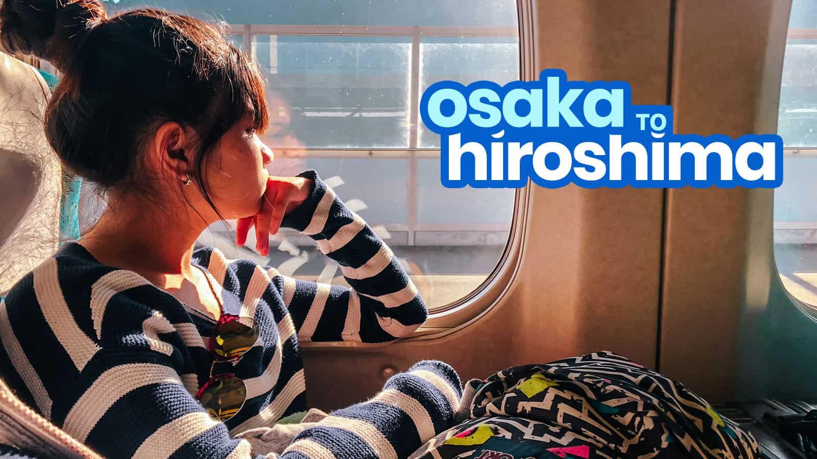 关西机场/大阪到平岛:坐大巴和坐火车 | 穷游者的行程安排博客