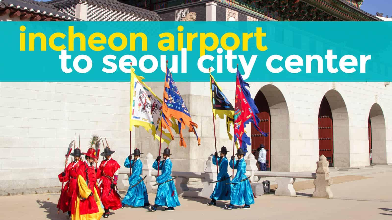仁川机场到首尔(明洞、弘大、钟路)。最便宜的方法 | 穷游者的行程博客
