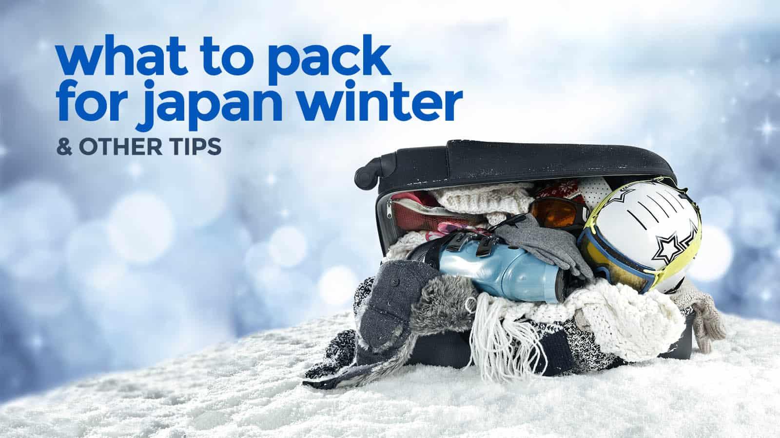12个日本冬季旅游提示。带什么东西,去哪里买 穷游者的行程博客