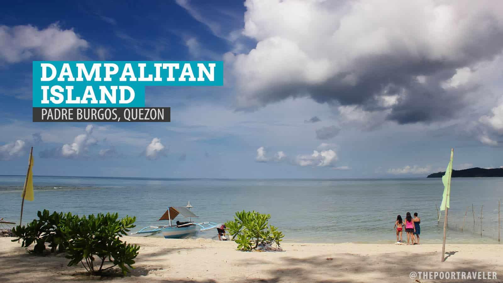 丹帕里坦岛:在奎松岛的帕德雷-布尔戈斯露营过夜 穷游者行程博客