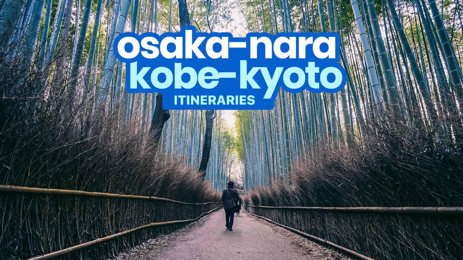 大阪-京都-奈良-古部DIY行程样本。4、5、6天 穷游者的行程博客