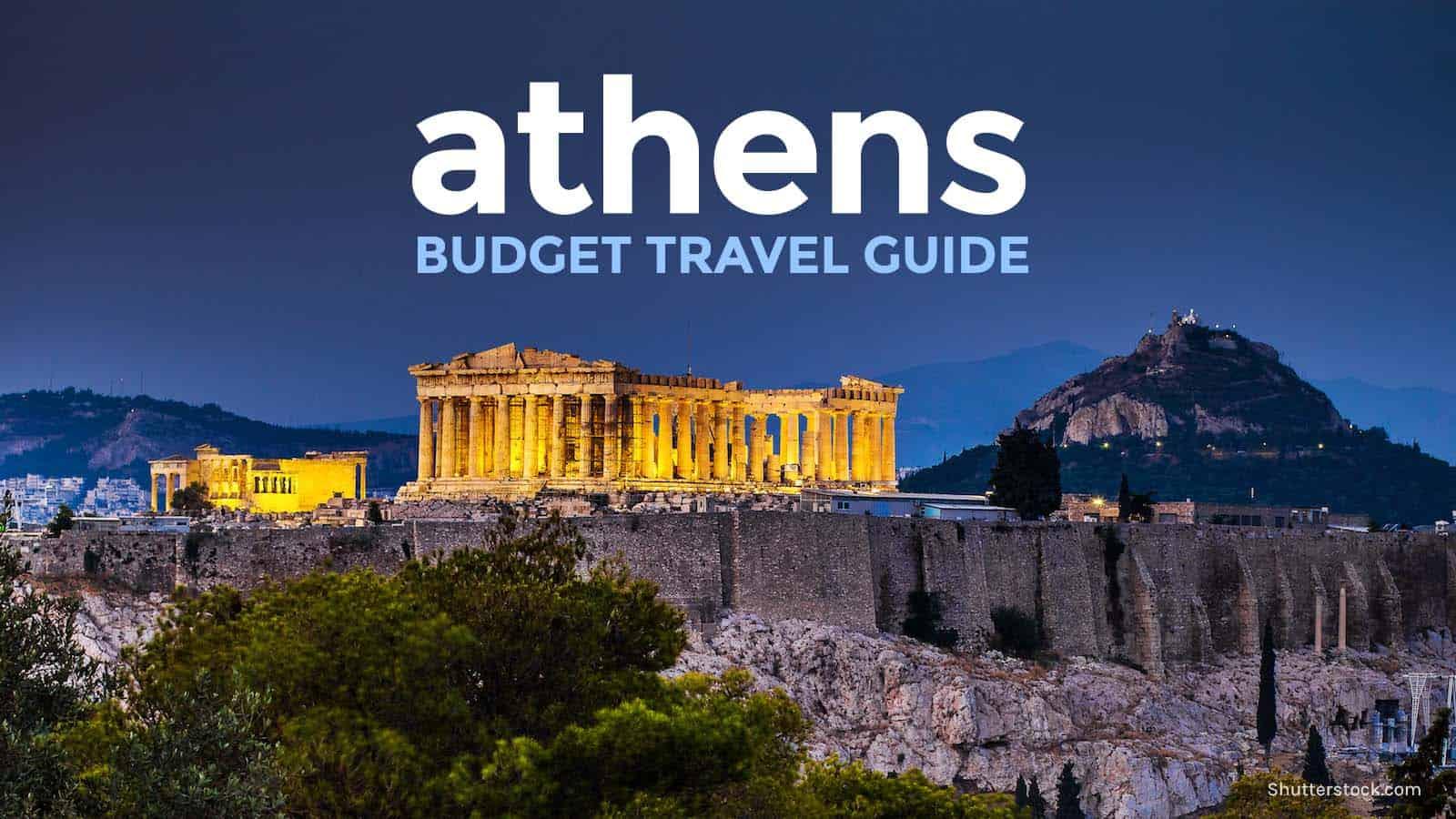 雅典旅游指南:行程、预算、可做的事 | 穷游者的行程博客