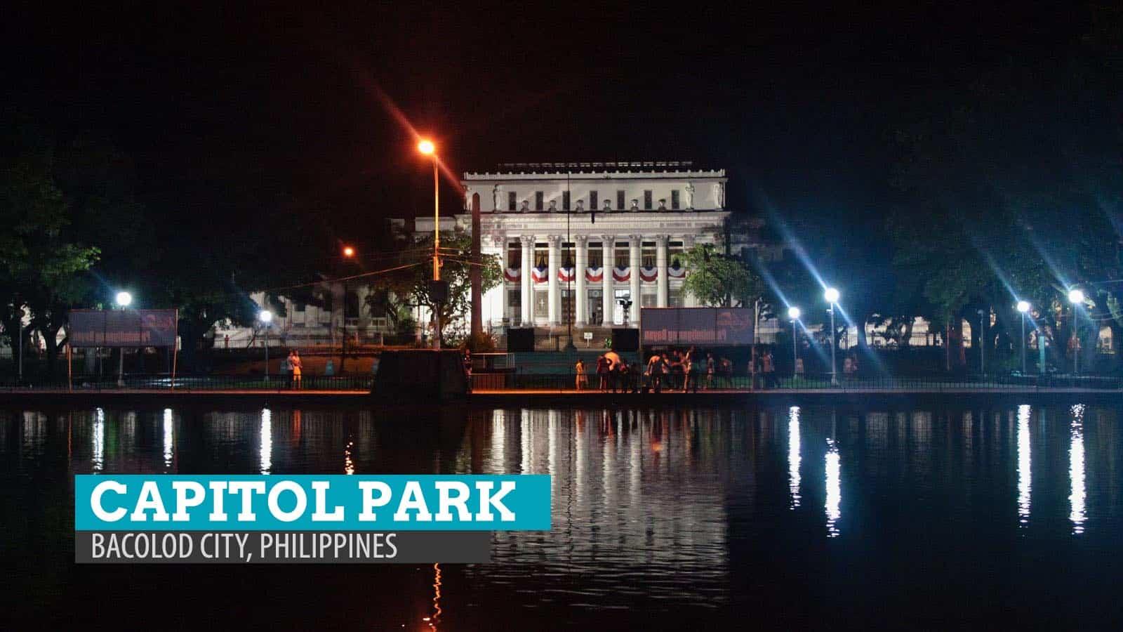 首都公园和泻湖,巴科洛德。深夜散步|穷游者的行程博客