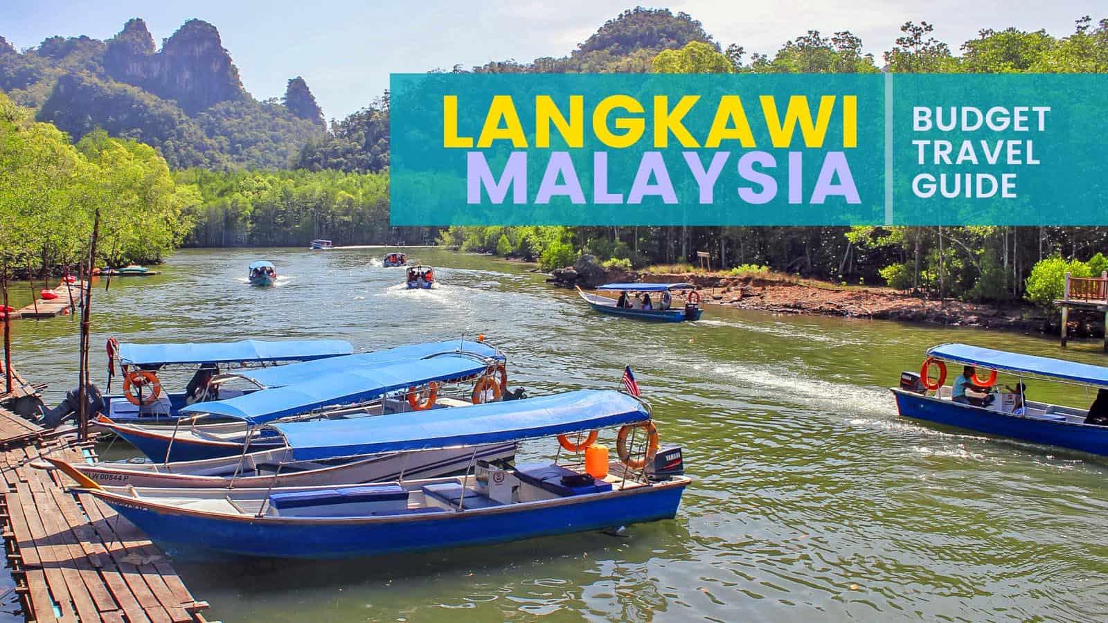 马来西亚郎卡威:经济旅行指南   穷游者的行程博客