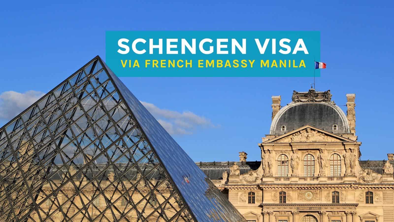 如何通过法国大使馆申请申根签证   穷游者的行程博客