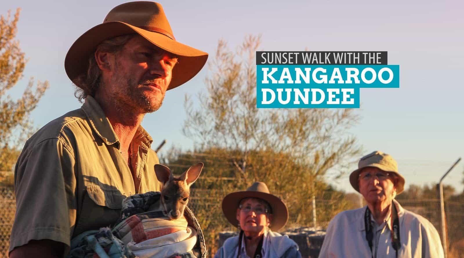 与袋鼠邓迪的夕阳漫步。爱丽斯泉,澳大利亚 | 穷游者的行程安排博客