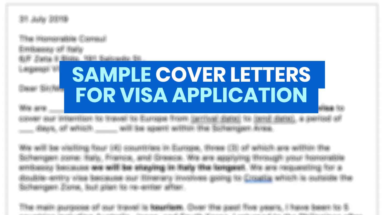 申请签证的附信样本:韩国、申根、澳大利亚   穷游者的行程博客