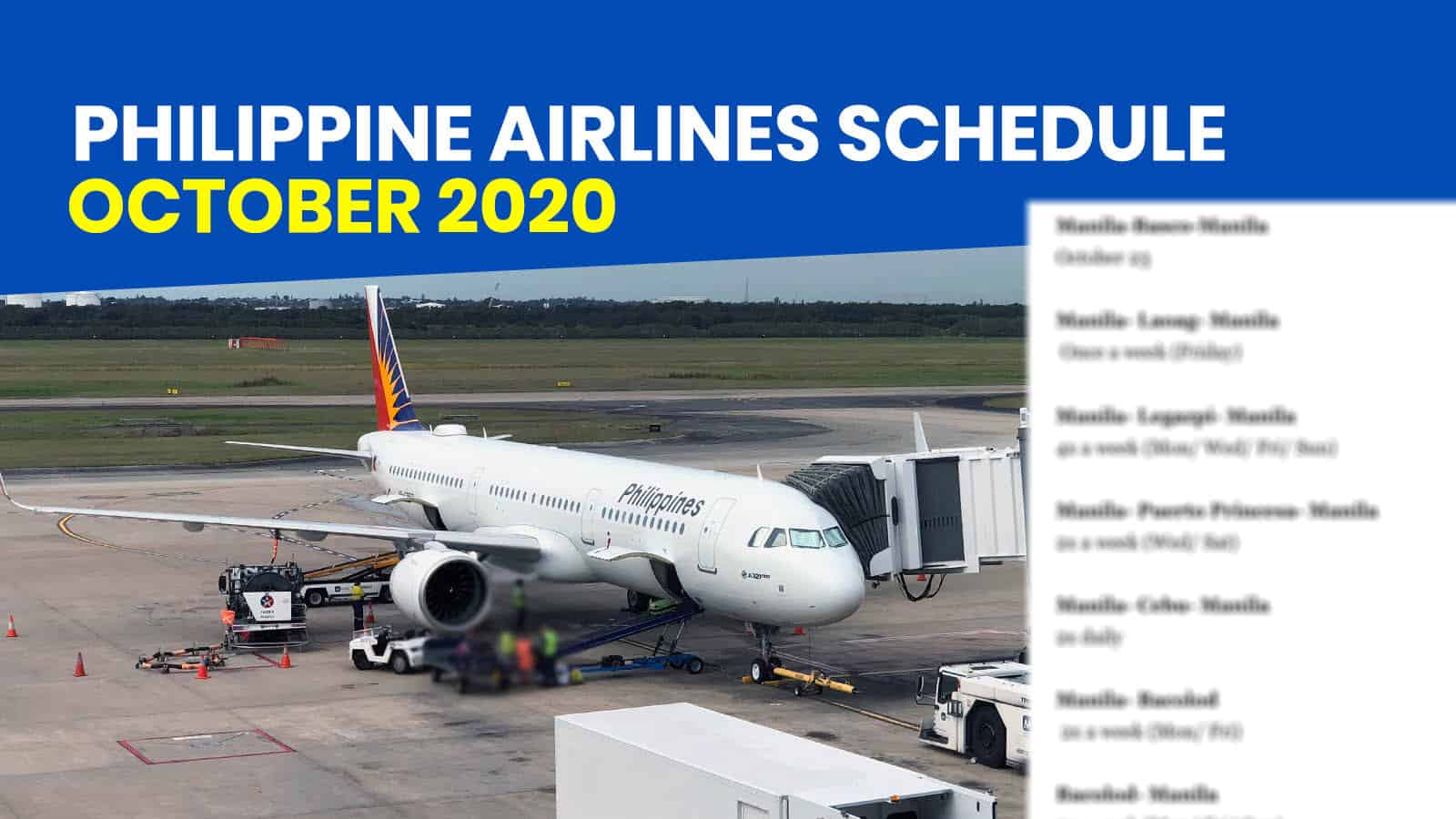 菲律宾航空公司。2020年10月的运营航班时间表 | 穷游者的行程博客