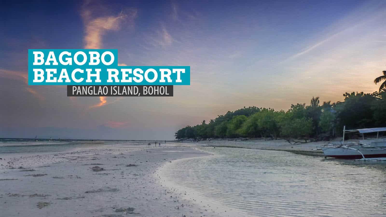 评论。Bohol邦劳岛的Bagobo海滩度假村   穷游者的行程博客