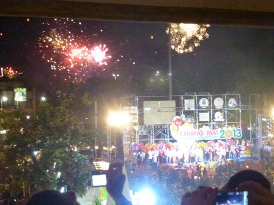 来自泰国清迈的新年快乐