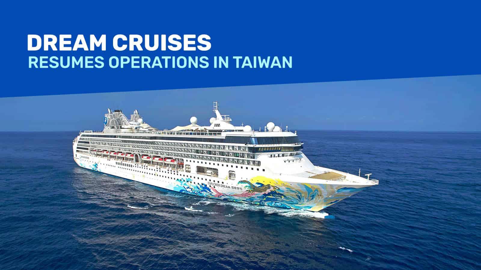DREAM CRUISES将在台湾恢复运营|穷游网行程博客