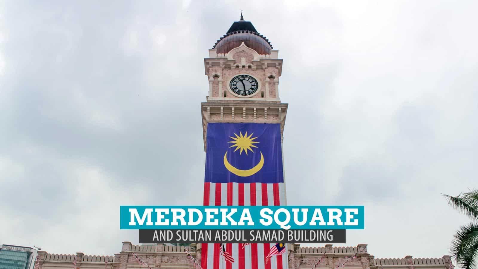 马来西亚吉隆坡的MERDEKA广场和SULTAN ABDUL SAMAD大厦 | 穷游者的行程安排博客
