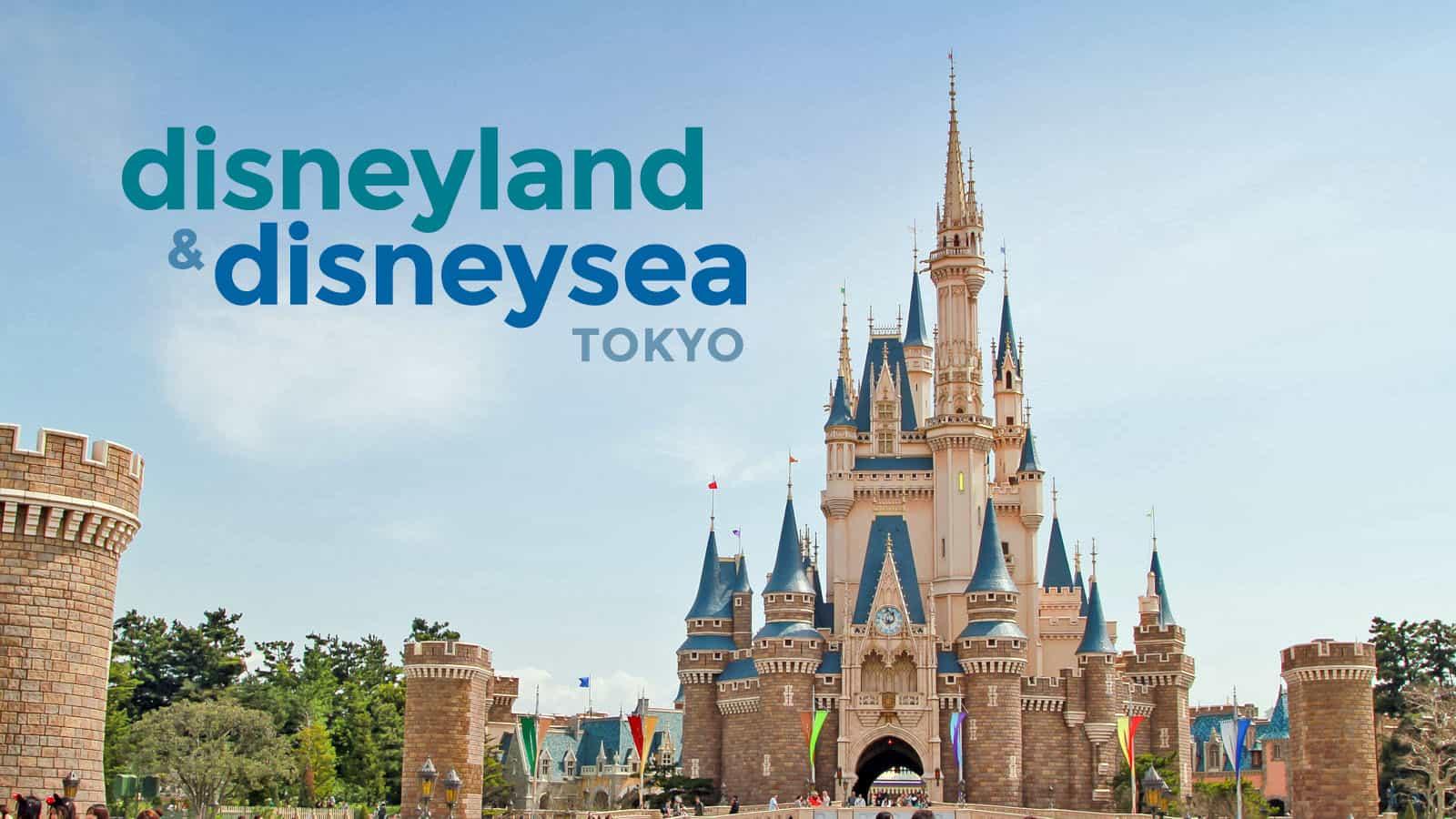 东京迪斯尼乐园和迪斯尼海洋。第一次来的人的指南 | 穷游者的行程安排博客