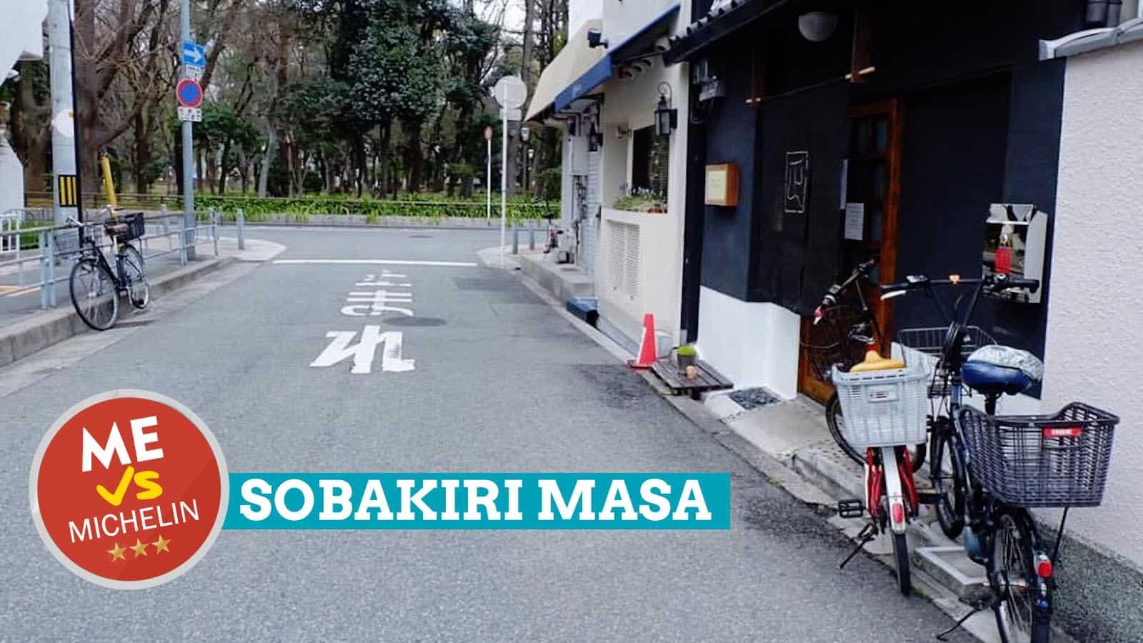 我与米其林的较量。日本大阪的MASA | 穷游者的行程安排博客