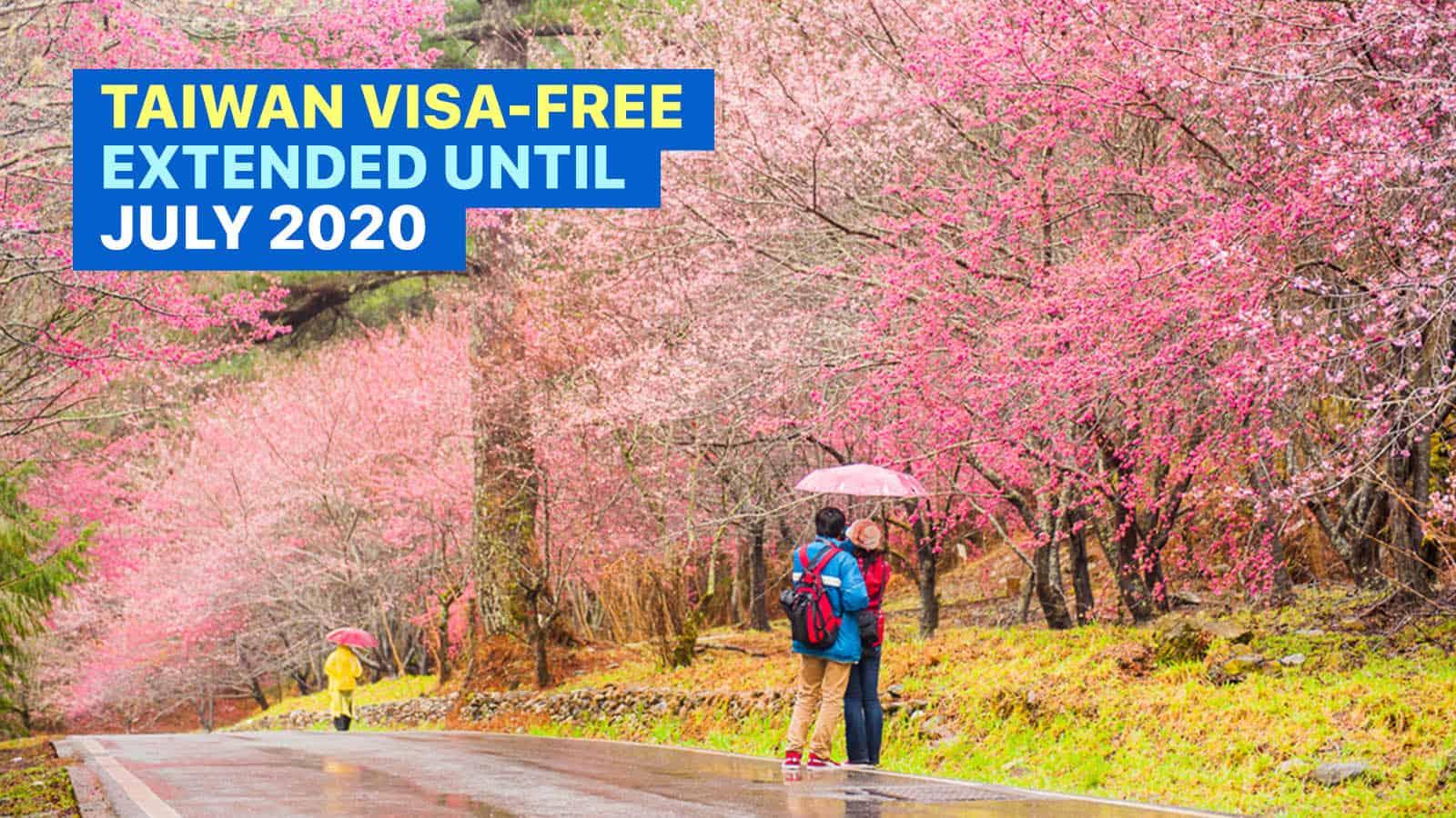 台湾免签证入境要求(至2020年7月)   穷游者行程博客