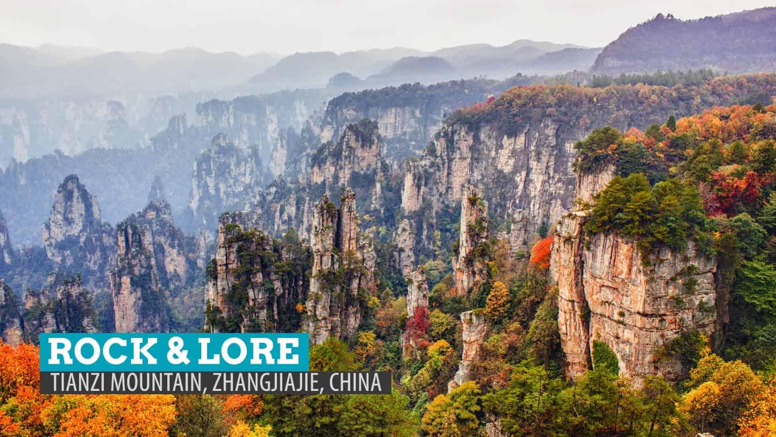 天子山。中国张家界的岩石和传说 | 穷游者的行程博客