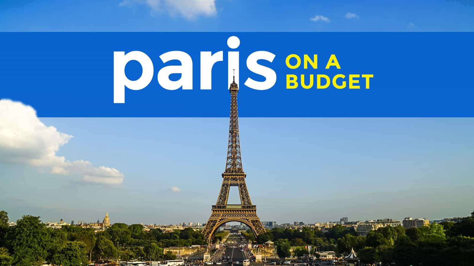 预算中的巴黎。旅行指南和行程安排 | 穷游者行程安排博客