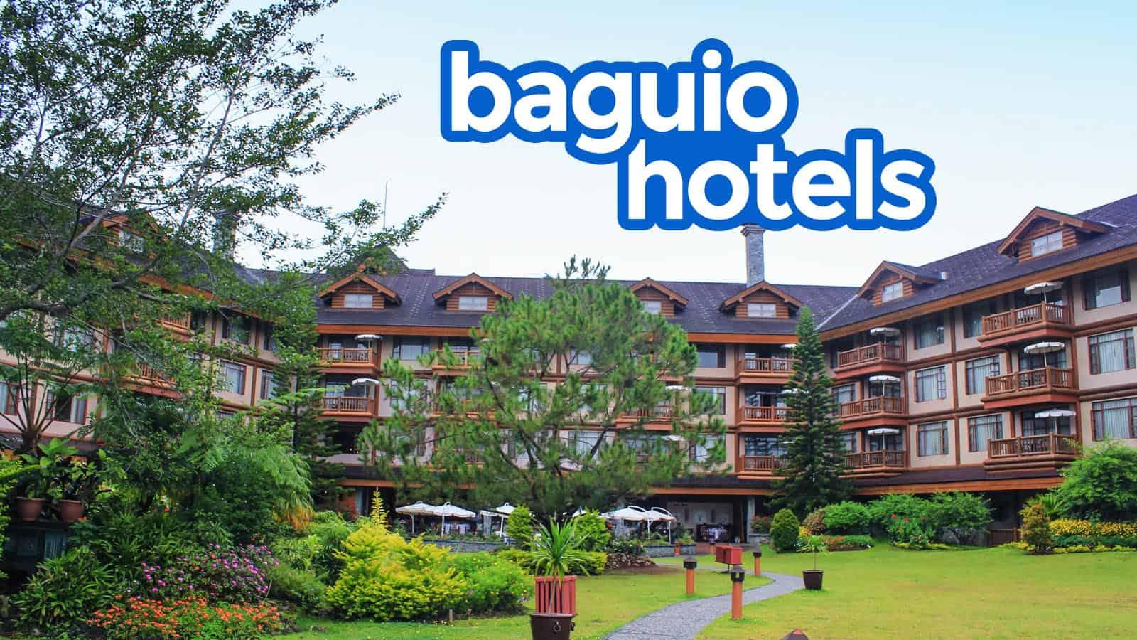 根据网上评论排名的13家巴圭奥酒店 | 穷游者的行程博客