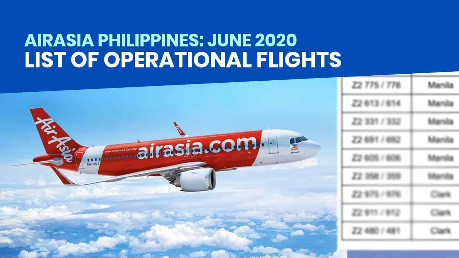 亚航菲律宾分公司。2020年6月的运营航班列表 | 穷游者的行程博客