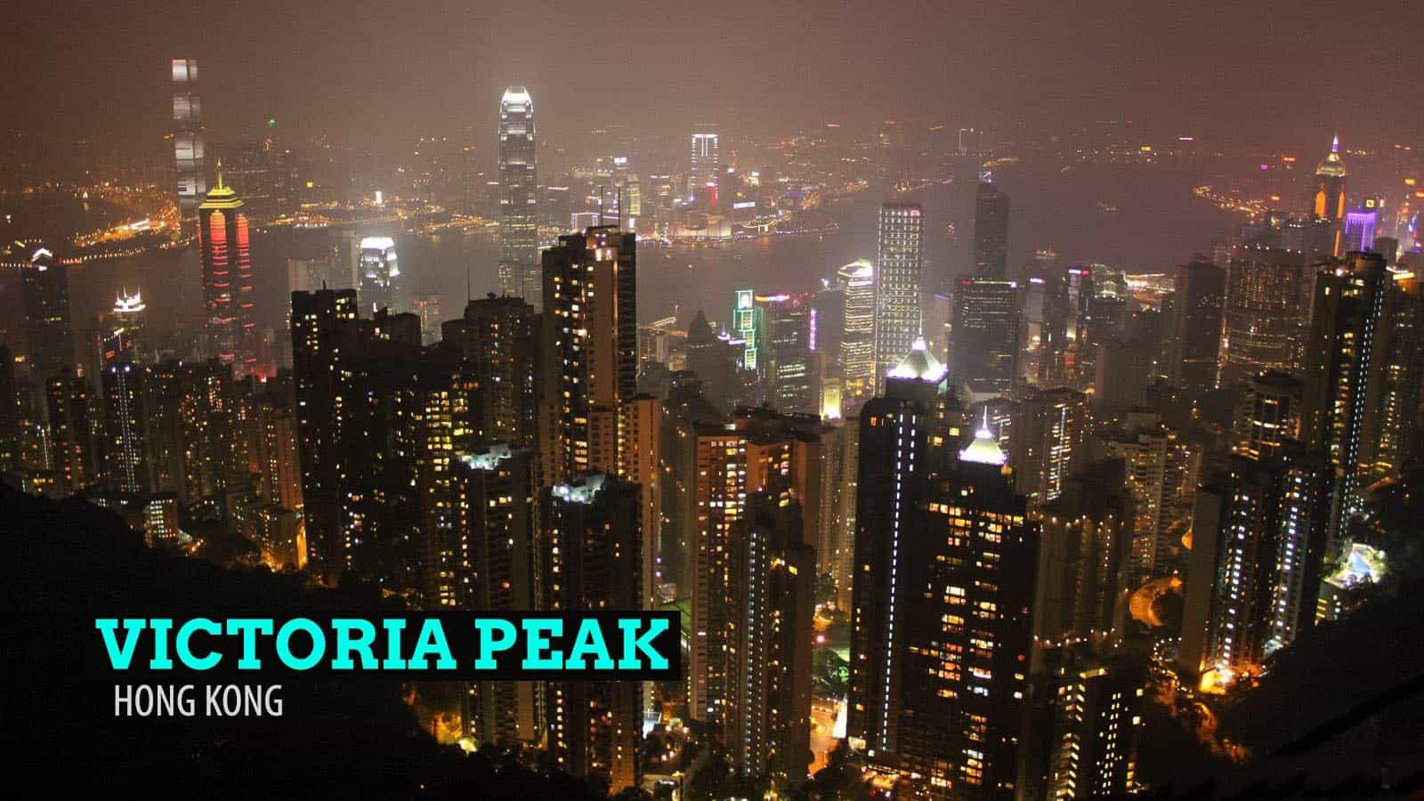 维多利亚峰:从香港最高处看超现实的视角 | 穷游者行程博客