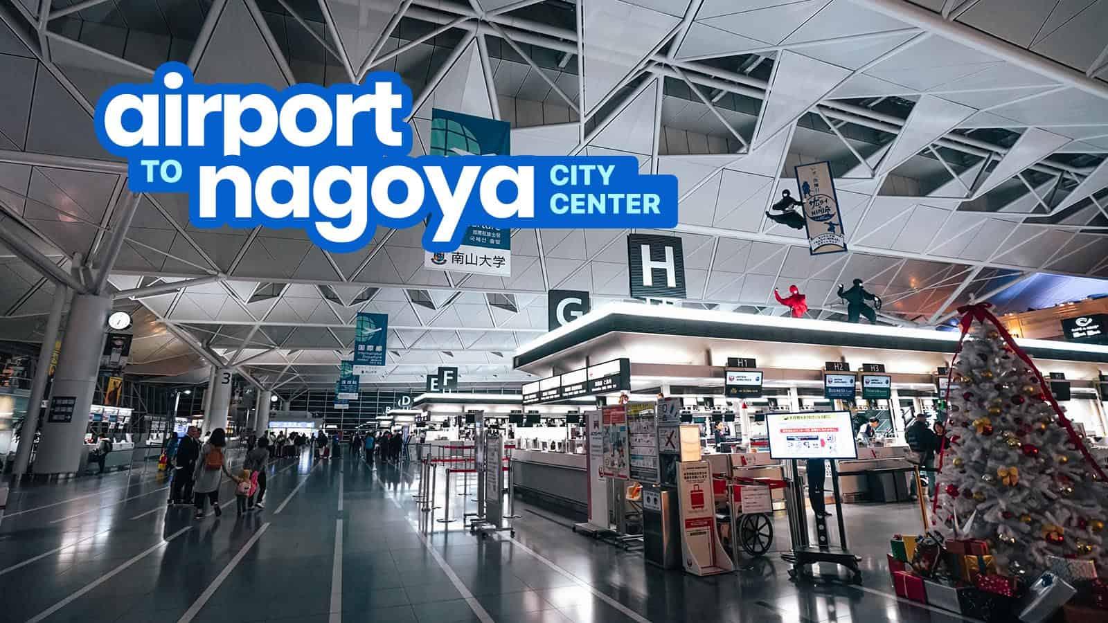 中部机场到名古屋或吉富市:坐巴士和火车   穷游者的行程博客