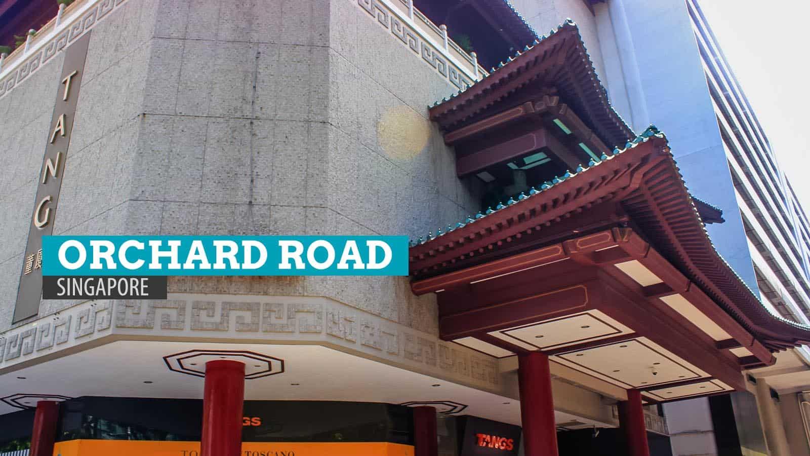如何从小印度或中国城乘地铁到ORCHARD ROAD   穷游者的行程博客