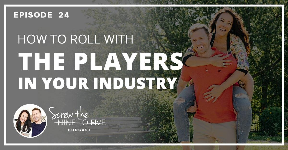 [EP 24] 解放网络:如何与你的行业内的玩家打交道
