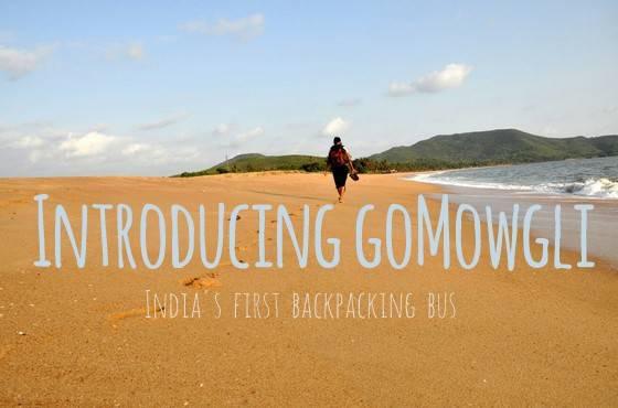 大新闻!与goMowgli一起游览卡纳塔克邦,印度的第一辆背包客巴士 – Hippie In Heels