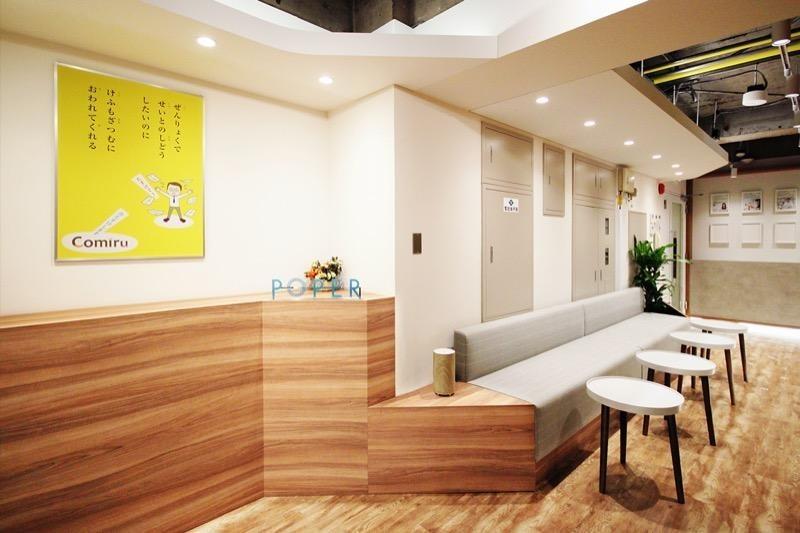 [火热夏季招聘]日本份额第一的教育SaaS公司招聘,多个远程职位!